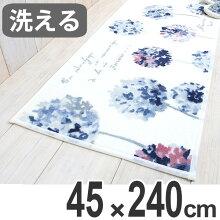 キッチンマット 240 45×240cm 洗える 滑り止め ラネージュ 花柄 インテリアマット