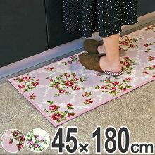 キッチンマット 180 45×180cm 洗える 滑り止め エメローズ インテリアマット