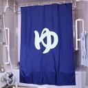 シャワーカーテン 温泉入浴 ゆ 120×180cm ( 風呂 カーテン 目隠し 撥水 撥水加工 ユニットバス 浴室 バスルーム 洗面所 間仕切り 120×180 幅120 丈180 120 180 和風 和 レトロ )