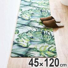 キッチンマット 拭ける PVCキッチンマット 45×120cm ジャングル
