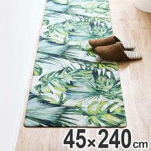 キッチンマット 拭ける PVCキッチンマット 45×240cm ジャングル