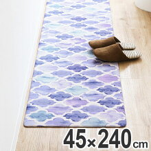 キッチンマット 拭ける PVCキッチンマット 45×240cm モロッカン