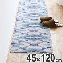 キッチンマット 拭ける PVCキッチンマット 45×120cm ネイティブ