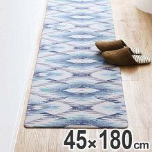 キッチンマット 拭ける PVCキッチンマット 45×180cm ネイティブ