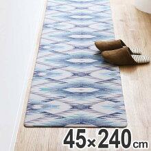 キッチンマット 拭ける PVCキッチンマット 45×240cm ネイティブ