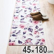 キッチンマット 拭ける PVCキッチンマット 45×180cm ドローレス