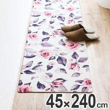 キッチンマット 拭ける PVCキッチンマット 45×240cm ドローレス