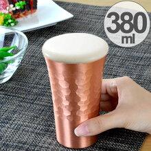 タンブラー ビールグラス 純銅槌目タンブラー 380ml M