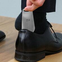 磨き屋シンジケート プレミアム 靴べら ステンレス製 日本製