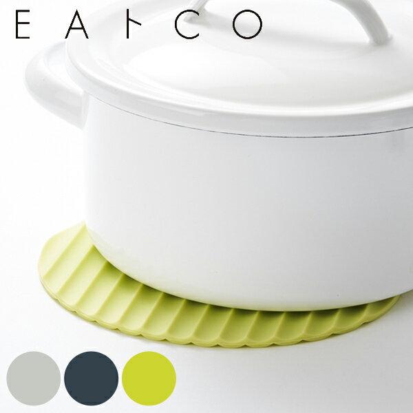 配膳用品・キッチンファブリック, 鍋敷き  Nami EACO