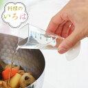 大さじ小さじ計量カップ 日本製 食洗機対応