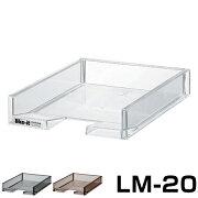 ライフモデュール ファイル ボックス プラスチック