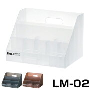ライフモデュール ボックス プラスチック