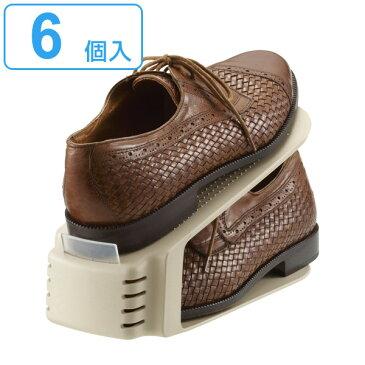 靴 収納 くつホルダー 6個セット ( 靴ホルダー シューズボックス シューズラック シューズキーパー 玄関 収納 下駄箱 靴箱 整理 靴収納スペース1/2 )