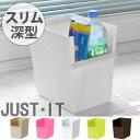 【ポイント最大6倍】カラーボックスにジャストサイズ!組み合わせ自由な収納システム カラーボ...