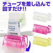 チューブ ローラー 歯磨き粉