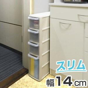 ストッカー キッチン スーパースリムストッカータクト キッチンストッカー スリムキッチンラック スリムストッカー プラスチック