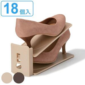 くつホルダー高さ調節 18個セット 6個セット×3 ( 靴ホルダー 収納 靴箱整理 グッズ スリム 靴 靴箱 下駄箱 くつ クツ 省スペース シューズホルダー 靴収納スペース1/2 レディース )