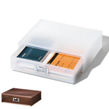 収納ボックス 引き出し プラスチック LM-50R A4 横 サイズ 浅型 収納 日本製 ( 小物収納 収納ケース ケース ボックス 引出し 小物ケース 書類 コピー用紙 卓上収納 整理整頓 デスク周り レターケース 事務用品 文房具 おしゃれ )