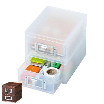 収納ボックス 引き出し プラスチック 2段 LM-62 A6 サイズ 浅型 収納 日本製 ( 小物収納 収納ケース ケース ボックス 引出し 小物ケース 書類 卓上収納 整理整頓 デスク周り レターケース 事務用品 文房具 おしゃれ )