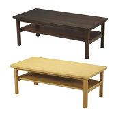 シンプルながら存在感のある木目が美しいセンターテーブル