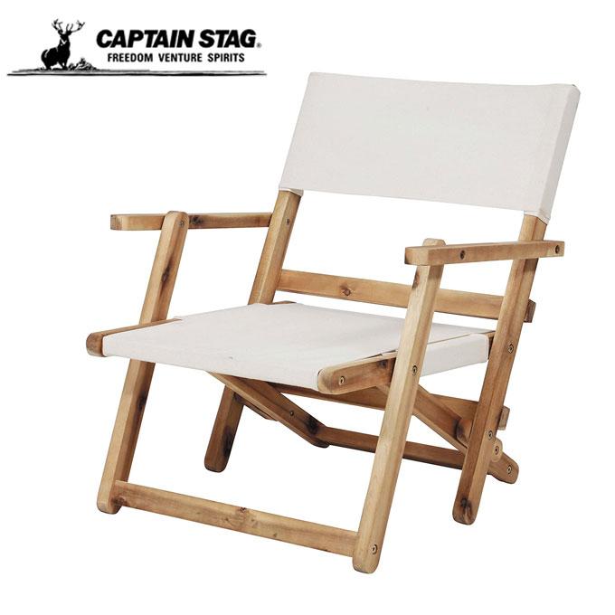 木製 折りたたみチェアー キャプテンスタッグ(CAPTAIN STAG) CSクラシックス FDローディレクターチェア ホワイト UP-1041 折りたたみチェア 折りたたみ椅子 アウトドア キャンプ 野外 屋外 天然木 送料無料