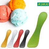 アルミ アイススプーン 日本製 アイスクリームスプーン H-2812 H-2813 H-2814 H-2815 H-2816 【ラッキーシール対応】