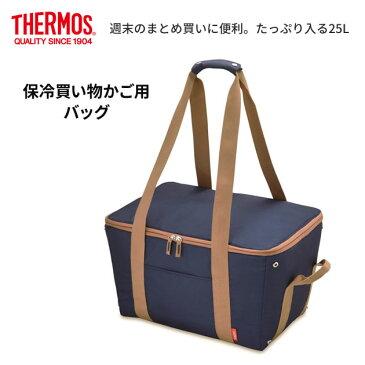 THERMOS サーモス 保冷買い物カゴ用バッグ 25L REJ-025 ブルー 【ラッキーシール対応】