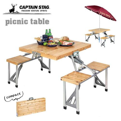 杉製ピクニックテーブル UC-3