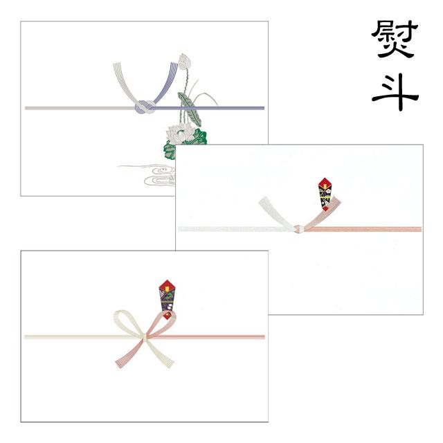 有料 熨斗(のし) 1個分の商品画像