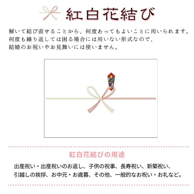 有料 熨斗(のし) 1個分の紹介画像2