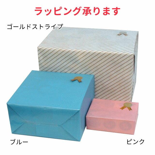 有料ラッピング1個分(包装紙ご指定できます)ギフト 包装 プレゼント
