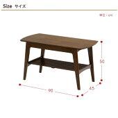 Rosieセンターテーブル幅90cm82-750リビングテーブルテーブルロージーレトロカフェsofa新生活木製ウォールナット【送料無料】北海道・沖縄・離島は除く【10P07Feb16】