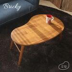 ブリッキー折れ脚テーブル豆型