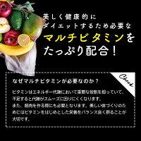 クレンズダイエットハニーレモンアップルベリー150gマルチビタミンコールドプレス製法栄養素キープ食物繊維水溶性食物繊維不溶性食物線維乳酸菌植物発酵エキス