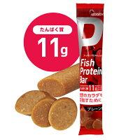 ボディオンBODYONフィッシュプロテインバープレーン味ソーセージ200mlたんぱく質11g置き換えおやつ軽食ダイエットタンパク質アミノ酸女性男性筋トレサポート運動