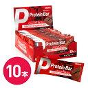 プロテインバー 10本 1箱 チョコレート味 たんぱく質13g ボディオン BODYON 置き換え おやつ 軽食 ダイエット タンパク質 アミノ酸 女性 男性 筋トレ サポート 運動 bop