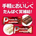 プロテインバー 120本 10本x12箱 チョコレート味 たんぱく質13g ボディオン BODYON 置き換え おやつ 軽食 ダイエット タンパク質 アミノ酸 女性 男性 筋トレ サポート 運動 bop 2
