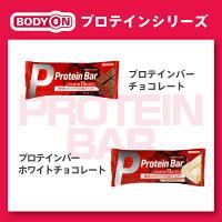 ボディオンBODYONフィッシュプロテインバープレーン味ソーセージ200mlたんぱく質11g置き換えおやつ軽食ダイエットタンパク質アミノ酸女性男性筋トレサポート運動リブラボラトリーズ
