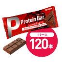 プロテインバー 120本 10本x12箱 チョコレート味 たんぱく質13g ボディオン BODYON 置き換え おやつ 軽食 ダイエット タンパク質 アミノ酸 女性 男性 筋トレ サポート 運動 bop 1