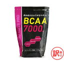 ADVANCED BCAA +α メロン(410g)