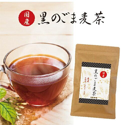 りぶメール『国産黒のごま麦茶』