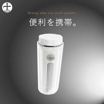 USB充電式電動携帯おしり洗浄機手持ち用ポータブルお尻洗浄機水力調節可能旅行用便利グッズ6.3cm×15cmLIworldgoar-1