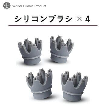 交換用ブラシ4つ入りKAS-1用WorldLIHomeProduct