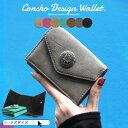 ミニ財布 財布 メンズ レディース 三つ折り財布 選べるデザイン カスタムできる 多収納 小さい コ ...