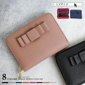 LIZDAYSリズデイズ財布コインケースレディース