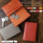 LIZDAYS財布ミニ財布上質な牛革コインケースカードケースレディースメンズ本革名刺入れ名刺ケース財布コンパクト小さいお財布カードケースカード入れプレゼントギフトリズデイズ