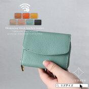 コインケースラウンドファスナー財布ミニマムコンパクトスリムレディースメンズミニ財布軽量カードケーススキミング防止防犯小銭入れカード牛革本革レザーかわいいおしゃれプレゼントシンプルLIZDAYSリズデイズ