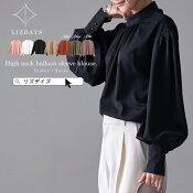 スキッパーシャツシャツブラウスレディース長袖ブラウスvネックトップスベージュピンクシフォンシフォンシャツカシュクールおしゃれ透け感シンプル大人通勤スタイルオフィス無地オールシーズン軽いリズデイズ