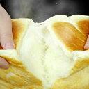 あんじゅの食パン 1,5斤×2個セット*